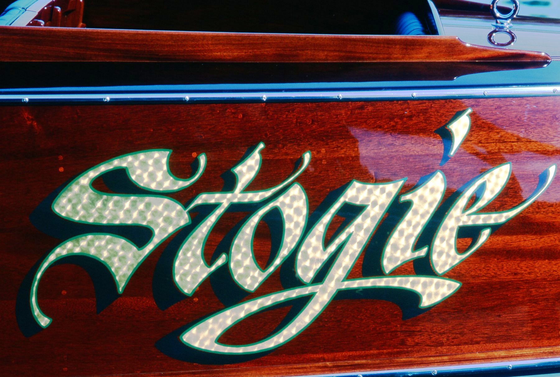 Hand painted name on Stogie